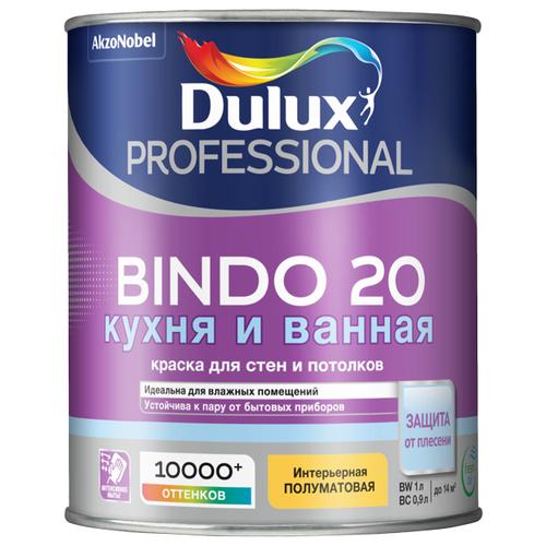 Фото - Краска латексная Dulux Bindo 20 кухня и ванная влагостойкая моющаяся полуматовая 1 л краска водно дисперсионная dulux bindo 7 экстрапрочная моющаяся основа вс 1 л
