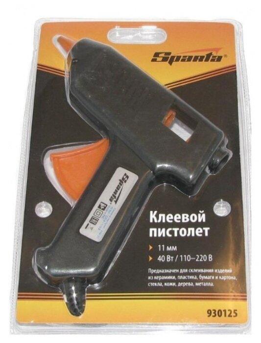 Клеевой пистолет Sparta 930125