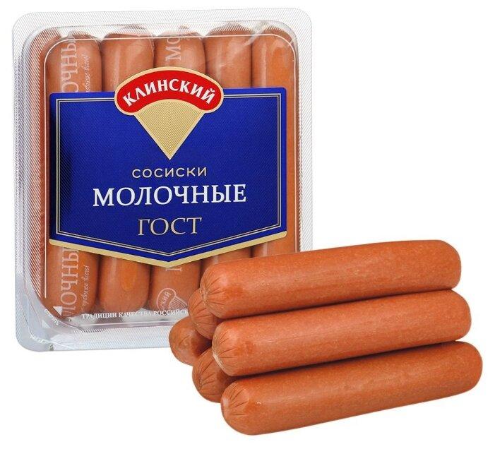 Сосиски Клинский МК Молочные 530 гр