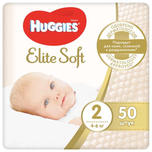 Купить Huggies подгузники Elite Soft 2 (4-6 кг) 50 шт., Подгузники