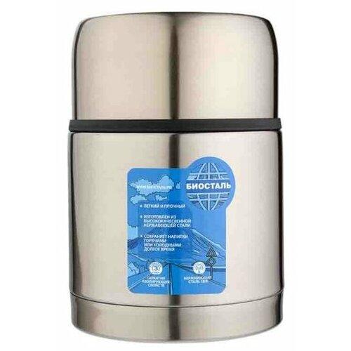 Классический термос Biostal NRP-700 (0,7 л) серебристый