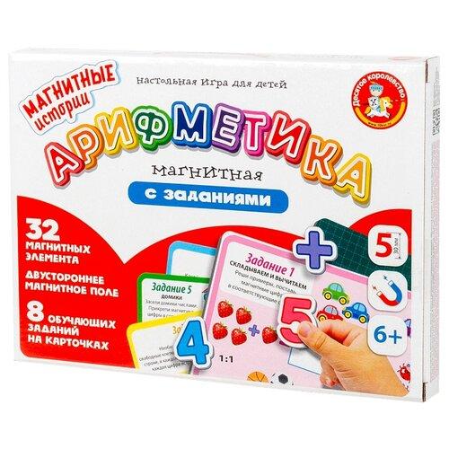 Купить Обучающий набор Десятое королевство Арифметика магнитная с заданиями 04027 разноцветный, Обучающие материалы и авторские методики