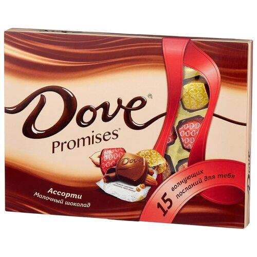 Набор конфет Dove Promises ассорти молочный шоколад 118 г shelley cooper promises promises