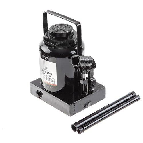 Домкрат бутылочный гидравлический БелАвтоКомплект БАК.00051 (50 т) черный