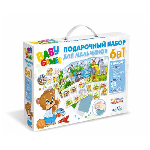 Купить Настольная игра Origami Baby Games. 6 в 1 (для мальчиков), Настольные игры