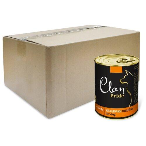 Корм для собак CLAN Pride Желудочки индейки для собак (0.340 кг) 12 шт.