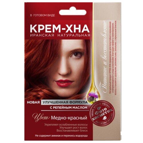 Хна Fito косметик Иранская натуральная с репейным маслом, Медно-красный, 50 мл fito косметик маска для волос дрожжевая традиционная 155 мл ведерко