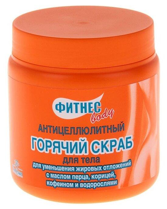 Скраб Floresan горячий для тела антицеллюлитный