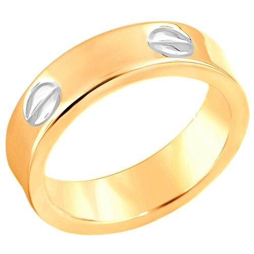 Эстет Кольцо из красного золота 01К0112114Р, размер 16.5