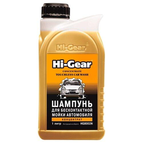 Hi-Gear Шампунь для бесконтактной мойки автомобиля HG8009/HG8002N 1 л