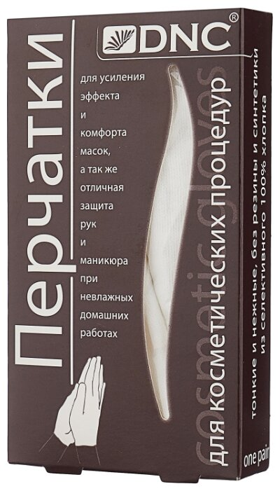 DNC Перчатки для косметических процедур
