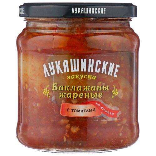 Баклажаны жареные с томатами по-крымски ЛУКАШИНСКИЕ стеклянная банка 460 г