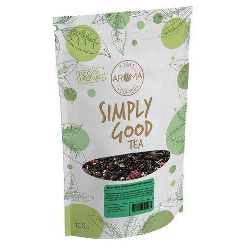 Чай травяной Aroma Иван-чай с ягодами и листом малины 100 г.