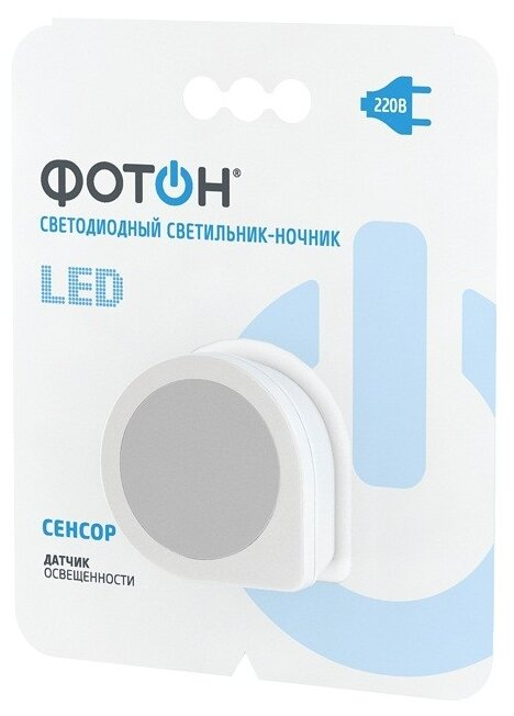 Ночник-фонарь LED 1W, датчики света и движения, 3xААА в комплете фотон NB-300А