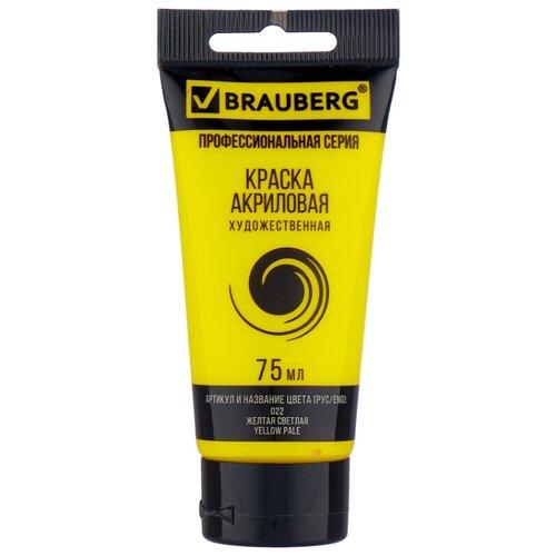 Купить BRAUBERG Краска акриловая художественная Профессиональная серия 75 мл желтая светлая, Краски