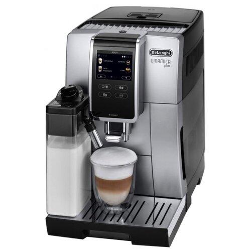 Кофемашина De'Longhi Dinamica ECAM 370.85 серебристый/черный кофемашина de longhi magnifica s ecam 21 117 серебристый черный