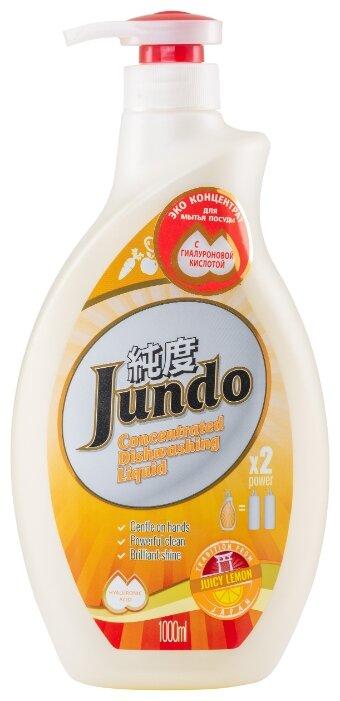 Jundo Гель для мытья посуды Juicy lemon — купить по выгодной цене на Яндекс.Маркете