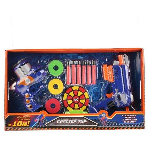 Купить Бластер-тир Играем вместе (B630505-R), Игрушечное оружие и бластеры