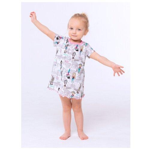 Платье Дашенька размер 86, серый