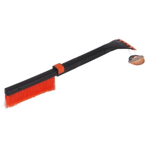 Телескопическая щетка-скребок Автостоп AB-2290 черный/оранжевый