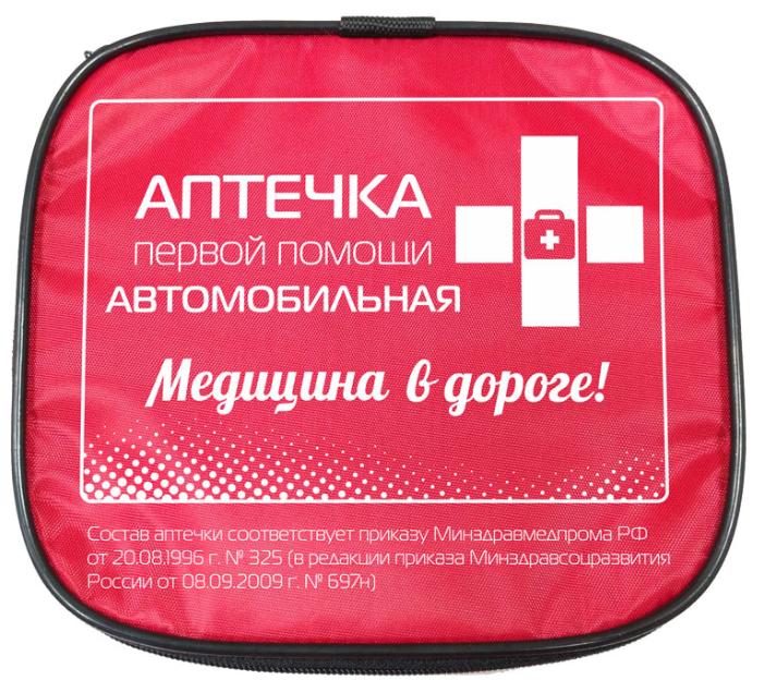 Аптечка автомобильная ФЭСТ Муссон (мягкий футляр)