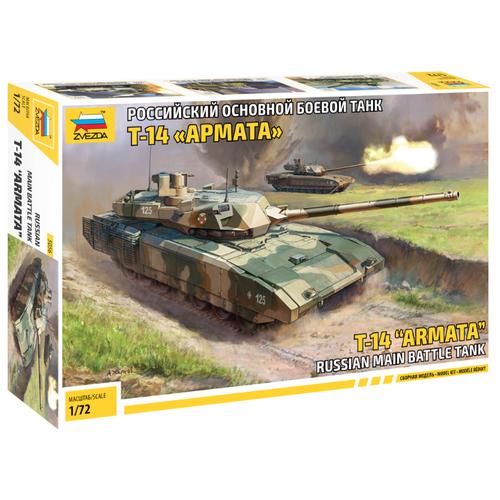 Купить Сборная модель ZVEZDA Российский основной боевой танк Т-14 Армата (5056) 1:72, Сборные модели