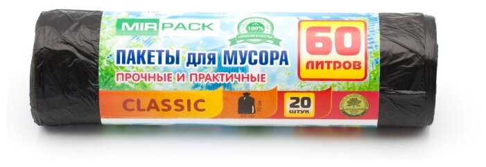 Мешки для мусора MirPack Classic Прочные и практичные 60 л (20 шт.)