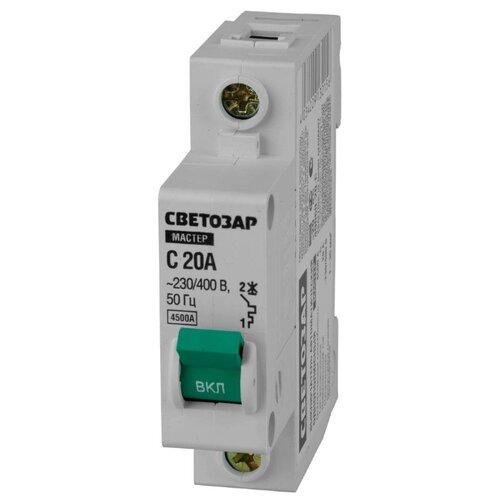 Автоматический выключатель СВЕТОЗАР 1P (C) 4,5kA 20 А