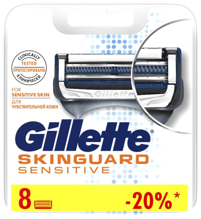 Сменные кассеты Gillette Skinguard Sensitive