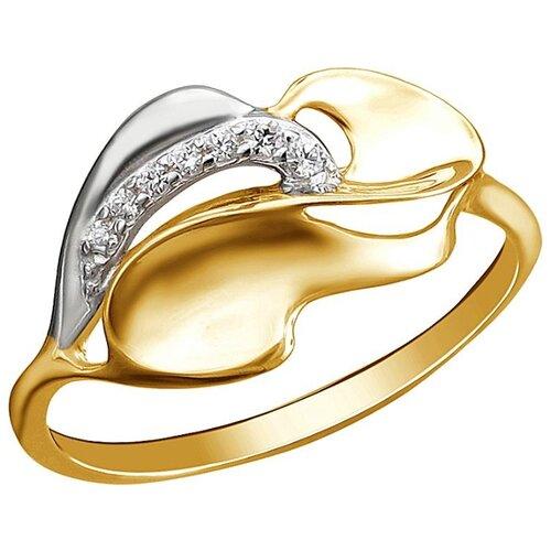 Эстет Кольцо с 7 фианитами из жёлтого золота 01К1312934Р, размер 16 ЭСТЕТ