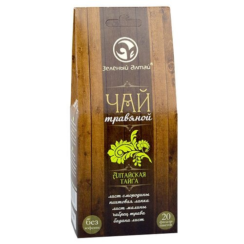 рыжков в сияющий алтай горы люди приключения Чай травяной Зеленый Алтай Алтайская тайга в пакетиках, 20 шт.