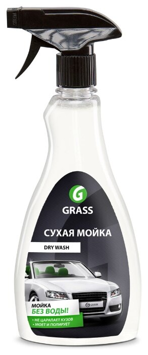 Очиститель кузова GraSS для мойки автомобиля