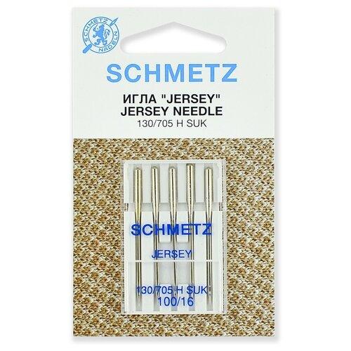 Игла/иглы Schmetz 130/705 Н SUK 100/16 серебристый