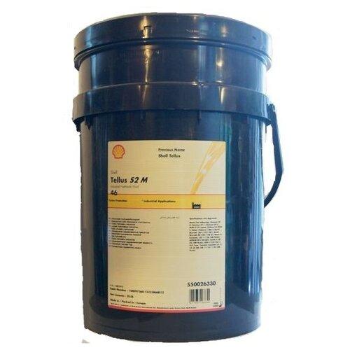 Гидравлическая жидкость SHELL Shell Tellus S2 M 46 20 л