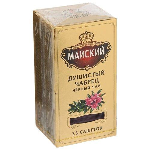 Чай черный Майский Душистый чабрец в пакетиках, 25 шт. майский чайная матрешка синяя черный листовой чай 30 г