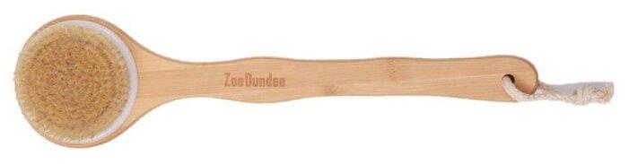 Щетка Zoe Dundee для сухого массажа тела c длинной ручкой