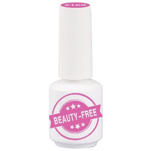 Купить Гель-лак для ногтей Beauty-Free Flourish, 8 мл, пурпурно-розовый
