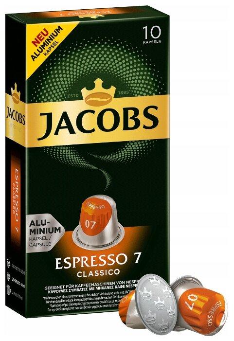 Кофе в капсулах Jacobs Espresso #7 Classico (10 капс.) — купить по выгодной цене на Яндекс.Маркете
