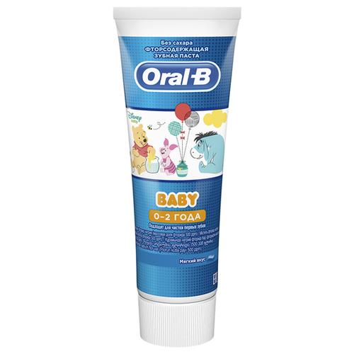 Зубная паста Oral-B Baby от 0-2 лет, 75 мл oral b зубная паста pro expert stages star wars ягодный взрыв berry bubble 75 мл