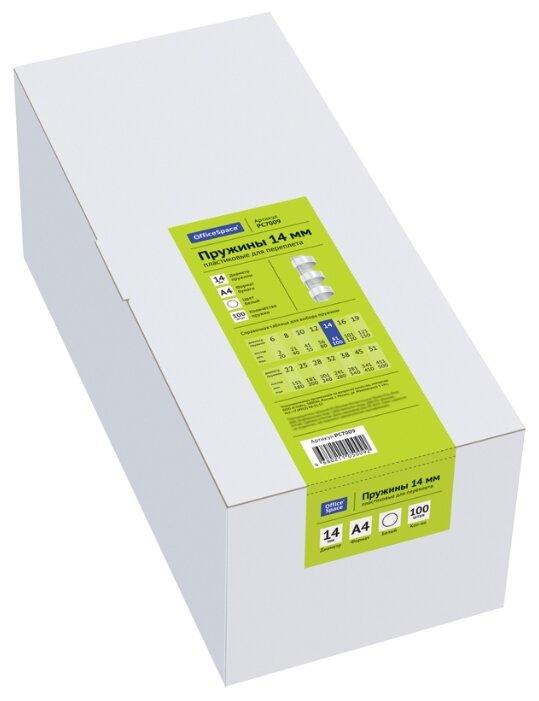 Пружина OfficeSpace платиковые 14 мм