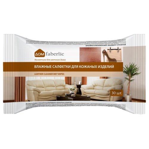 Faberlic Влажные салфетки для кожаных изделий 30 шт. влажные салфетки unicum для кожаных изделий 30 шт