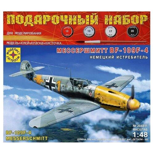 Купить Сборная модель Моделист Немецкий истребитель Мессершмитт BF-109F-4 (ПН204811) 1:48, Сборные модели