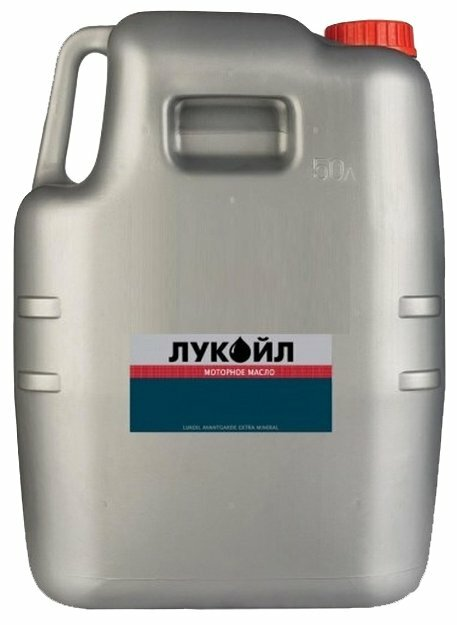 Моторное масло ЛУКОЙЛ Авангард Профессионал М5 10W-40 50 л — купить по выгодной цене на Яндекс.Маркете