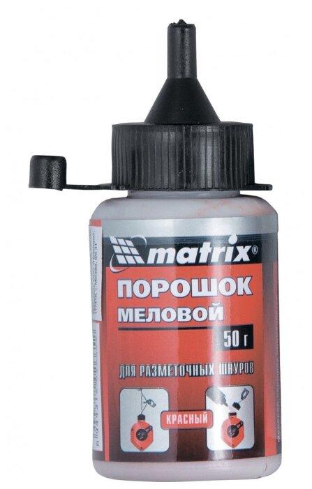 Меловой порошок matrix 84857
