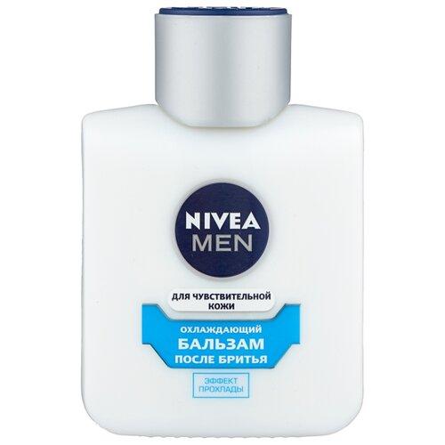Фото - Бальзам после бритья для чувствительной кожи Охлаждающий Nivea, 100 мл виши ом бальзам после бритья смягчающий для чувствительной кожи 75мл 07252561