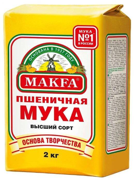 Мука Макфа Пшеничная высший сорт, бумажный пакет