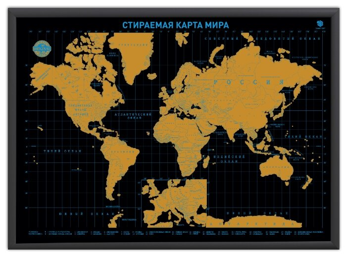 Скретч-карта мира S-maps.ru A2 Ultimate Black Edition 59х42см