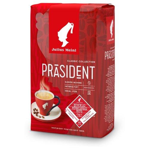 Кофе в зернах Julius Meinl Президент, арабика/робуста, 500 г meinl caj7nt bk bag