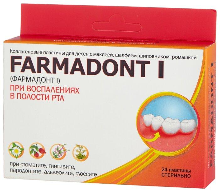 Farmadont (Фармадонт I) пластины для десен коллагеновые с маклеей, шалфеем, шиповником, ромашкой №24