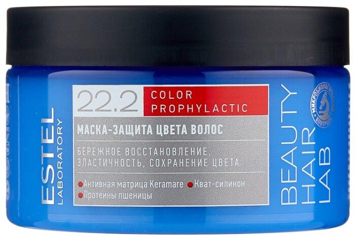 ESTEL BEAUTY HAIR LAB Маска-защита цвета волос